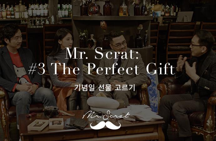 Mr. Scrat: The Perfect Gift
