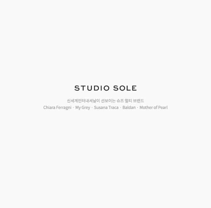 브랜드소개_SHOE MULTI