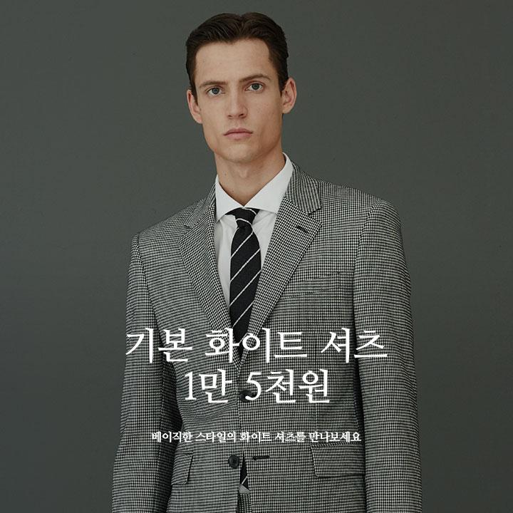 기본 화이트셔츠 만오천원