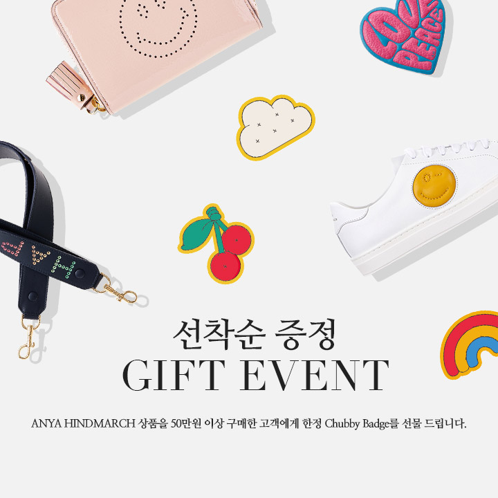 ANYA HINDMARCH GIFT EVENT