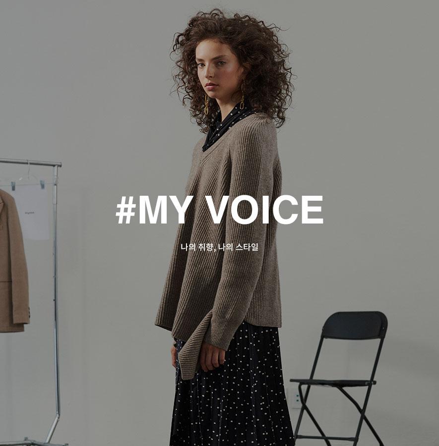 18 fall #my voice