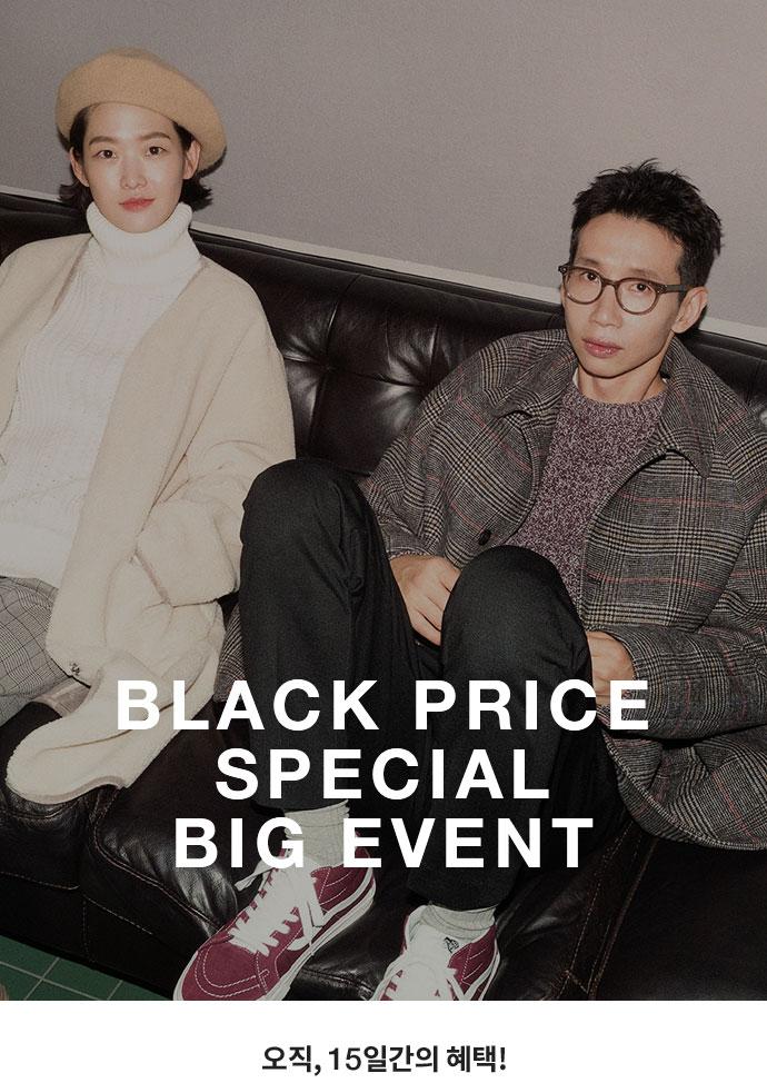 BLACK PRICE SPECIAL BIG EVENT