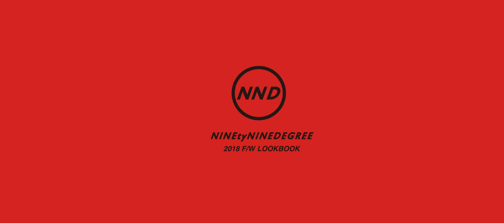 NND_LOOKBOOK
