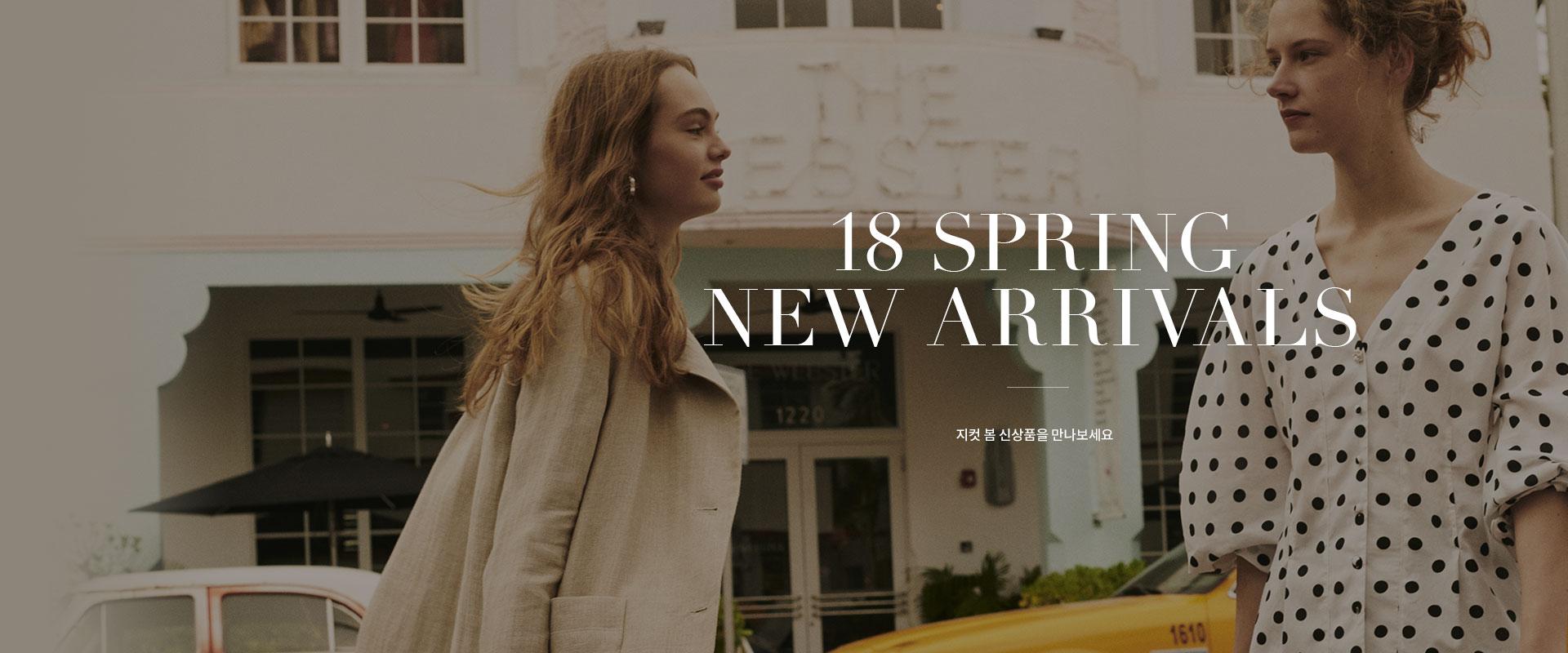 18 spring new in