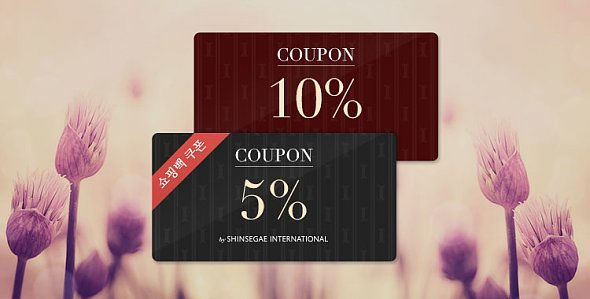 Spring Coupon Package